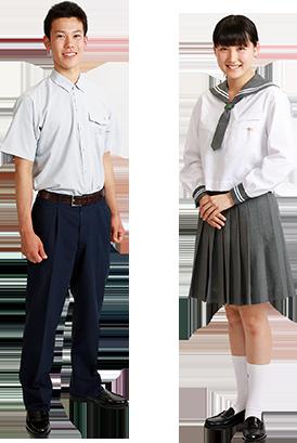 山形県の中学校高校の制服売るなら制服買取制服屋さん。制服屋さんでは現在山形県の中学校高校の制服を買取強化中です。制服専門の査定スタッフが常に買取価格、買い取り相場をチェックしているので常に高額買取ができます!